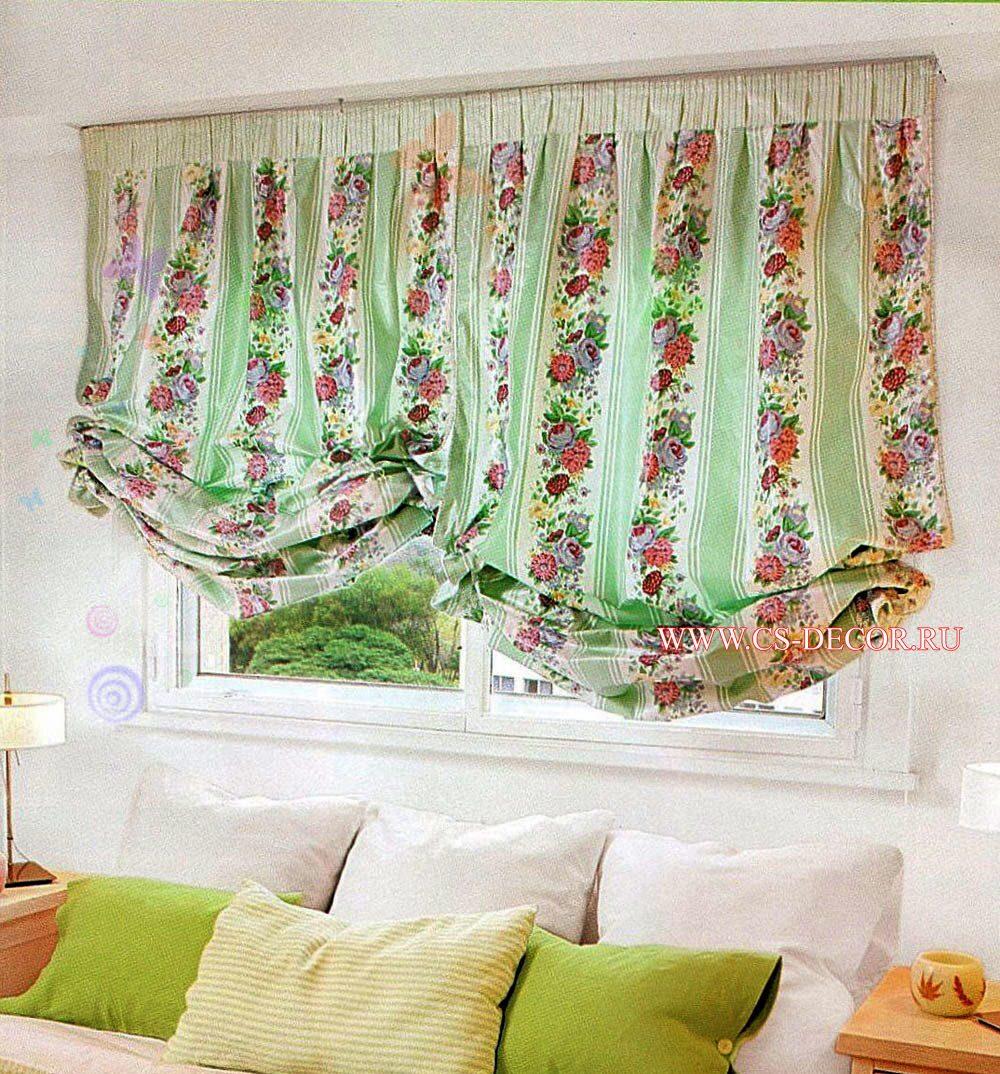 Римские шторы из ткани своими руками мастер класс фото